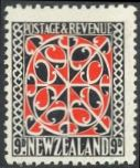 New Zealand 21 Unused/Hinged